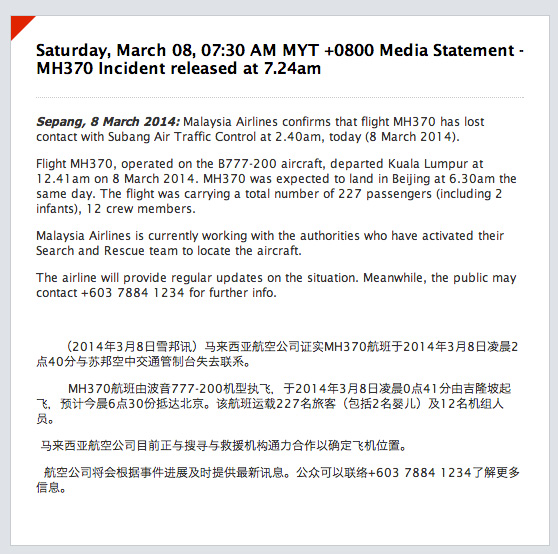 first media statment